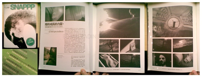 SNAPPP Magazine, Power of Unexpectedness, Vol. 21/4, 2013.21.03,